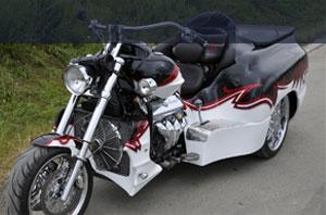 Trike Versicherung VHV